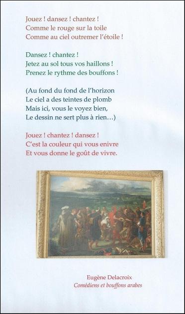 sur un tableau de Delacroix2